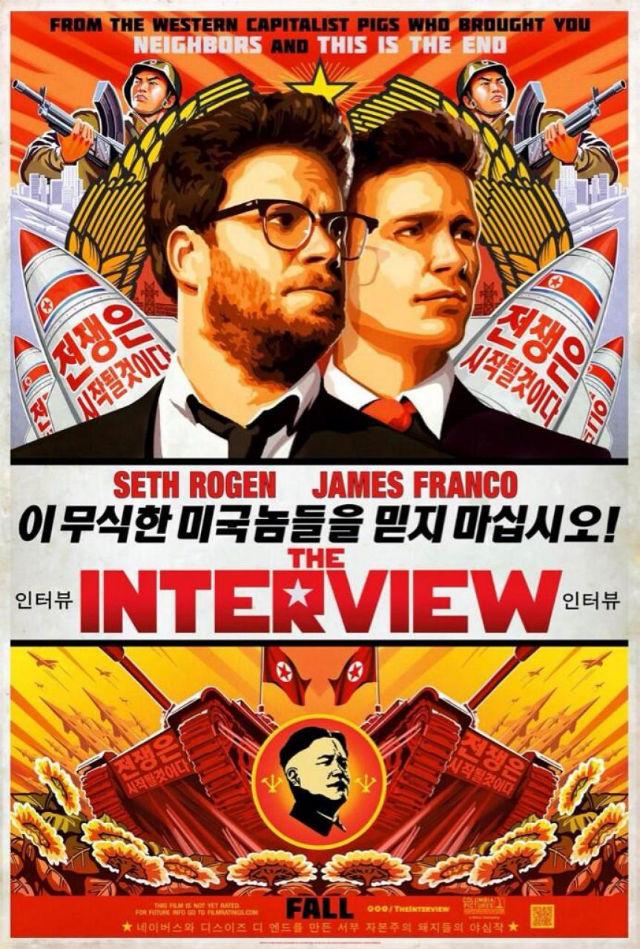entrevista2